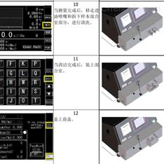 S500吸油值测试仪电池材料检测仪
