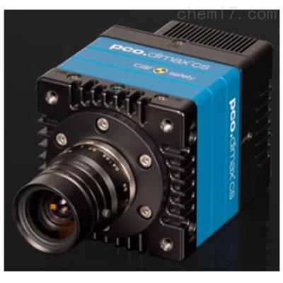 pco.dimax系列 - 高速相机(1k-10k fps)