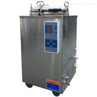 LS-35LD压力灭菌锅 35升自动排放冷气灭菌器