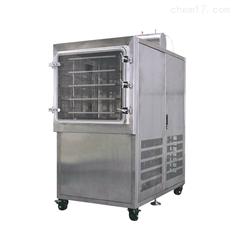 藥品制藥生物制品凍干機