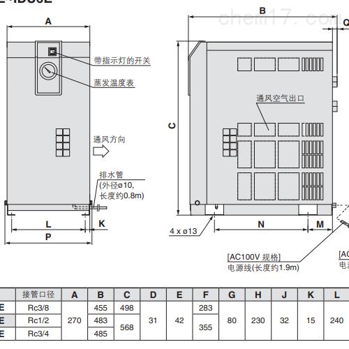 日本SMC冷冻式空气干燥机,中文资料