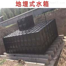 高位地埋消防水箱