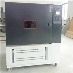 厂家直销氙灯耐气候老化试验箱