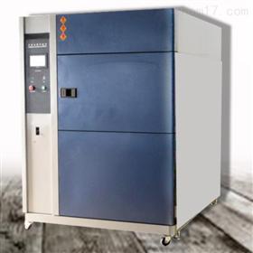 高低温冲击试验箱报价可靠性强准确度高