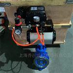 D673H气动蝶阀气动调节型硬密封对夹蝶阀
