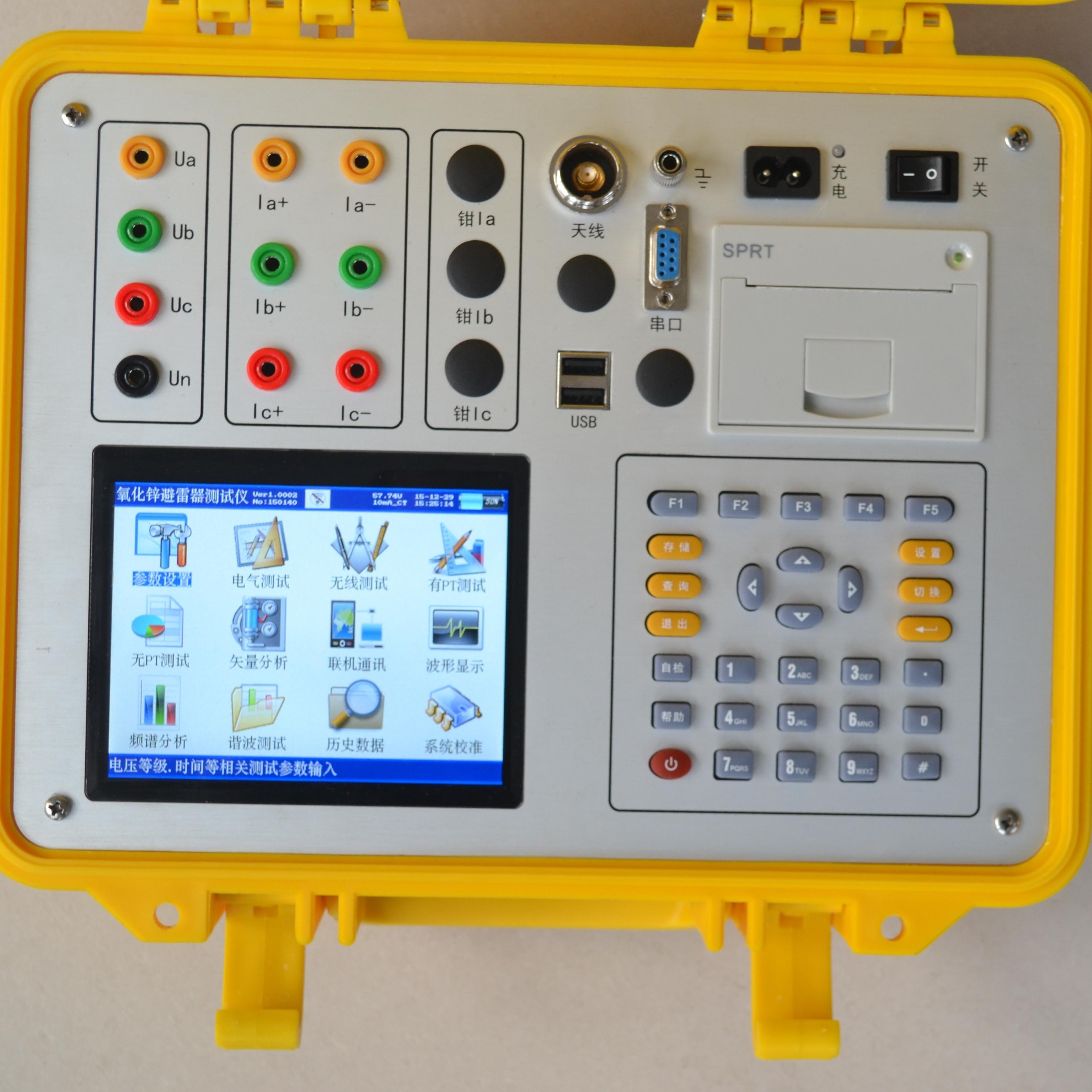 氧化锌避雷器测试仪-无线