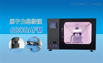 WY-6800AFM原子力显微镜