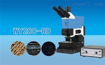WY200-RD显微光谱工作站