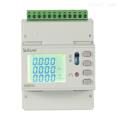 ADW220电力运维电力仪表电力物联网仪表
