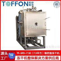 TF-SFD-7E冻干食品生产线 黄桃冷冻干燥机