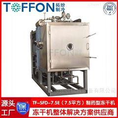 冻干食品生产线 黄桃冷冻干燥机