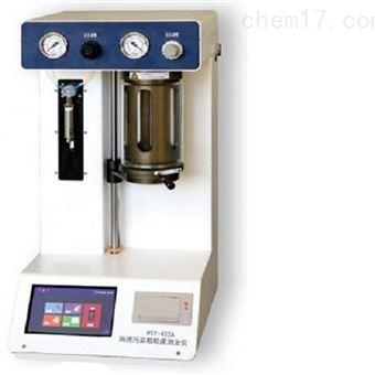 HSY-432A台式油液污染颗粒度测定仪