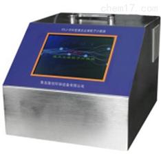 新版GMP激光塵埃粒子計數器