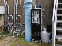 OVA7100型Modern Water 在线重金属监测仪 OVA7100