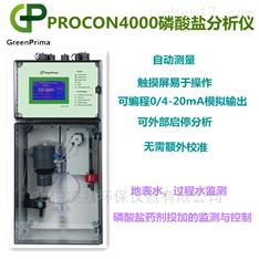核电站在线二氧化硅测量仪PROCON6000