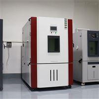 Y-HD-150L5G通讯高低温湿热试验箱光学测试恒温恒湿箱
