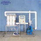 DYQ516Ⅱ数据采集湿法袋式除尘器大气污染实验