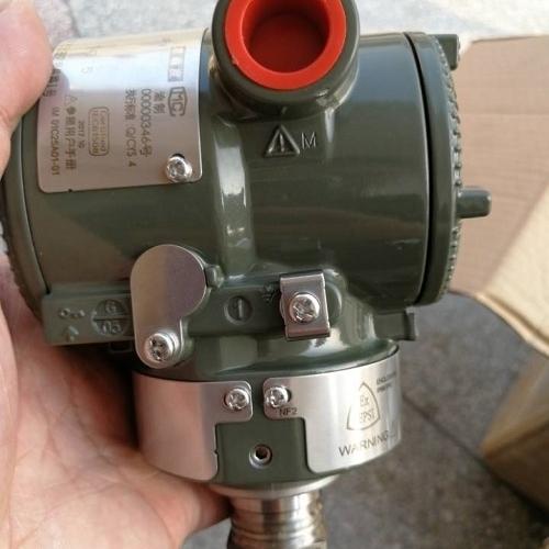 EJA510E绝压变送器厂家