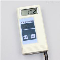 建筑电子测温仪HC-CW272
