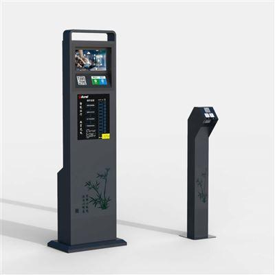 ACX10B-YHW智能電瓶車充電裝置支付刷卡掃碼免費充電