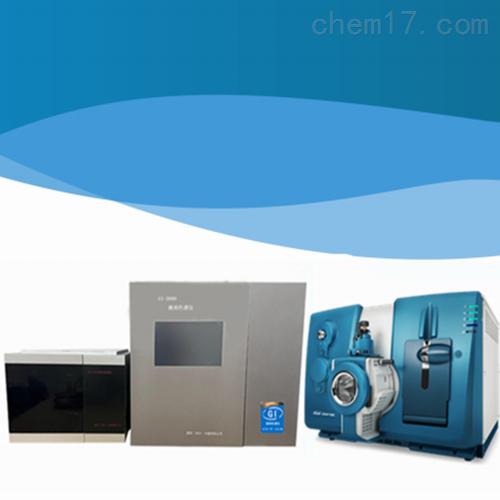 全自动二维液质联用仪 GI深圳通用
