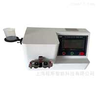 注射器滑动性泄漏性测试仪