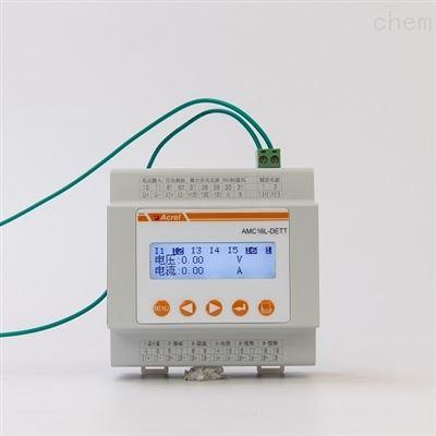 AMC16L-DETT5G基站智能電表