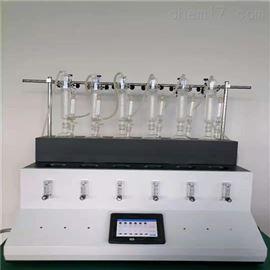 QYSO2-3Z中药材二氧化硫蒸馏仪