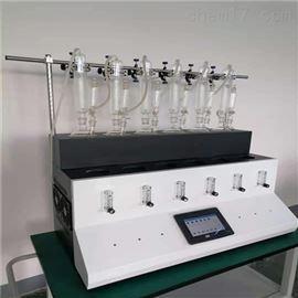 QYSO2-3Z食品二氧化硫蒸馏装置