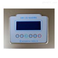 DWX-C洗胃机