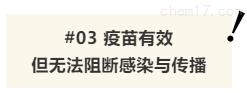 QQ截图20210817142004.png