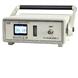 便携氢气分析仪