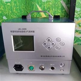 LB-2400(A)恒温恒流双路自动大气采样器
