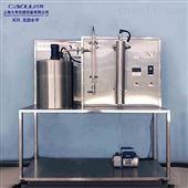 DYH076Ⅱ化工原理 数字型恒压过滤常数测定实验装置