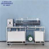 DYC111厌氧推流式生物转盘实验装置环境