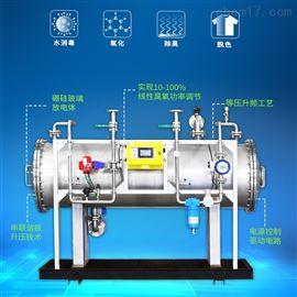 HMS污水处理臭氧发生器/自动水消毒设备