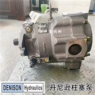 美国Parker派克PVP4836C2R211柱塞泵