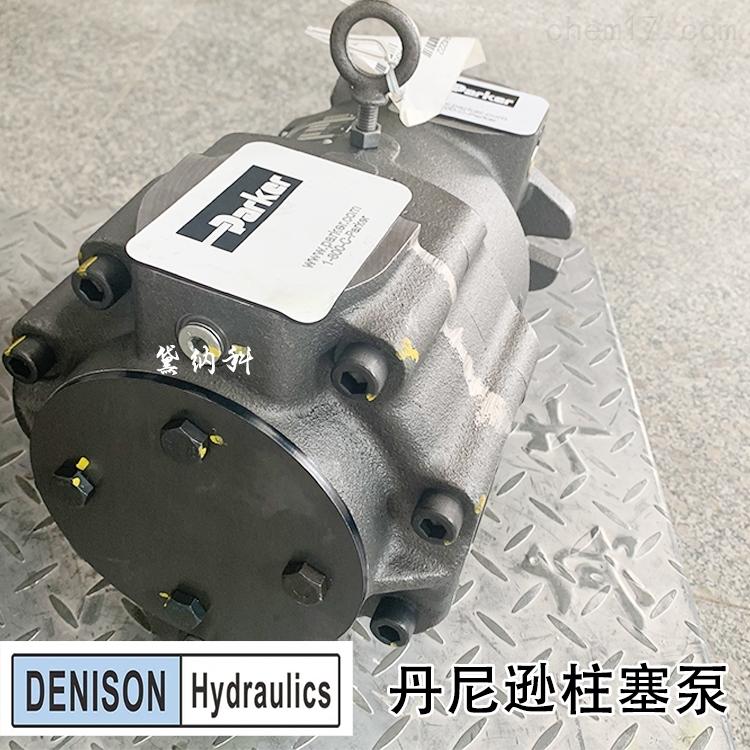Parker原装PAVC65R42M13派克变量柱塞泵