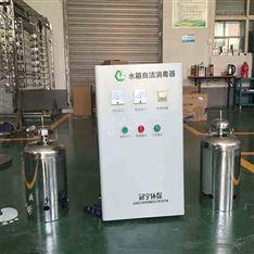 武隆生活水处理冠宇牌臭氧型水箱自洁消毒器