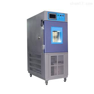 LQ-UV3-BUV紫外光试验箱