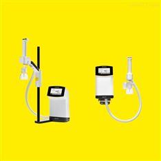 赛多利斯 Arium® Smart Station 取水臂