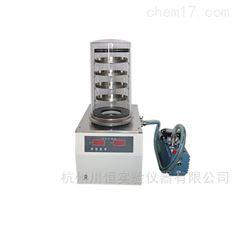 实验室真空冷冻干燥机FD-1A-50土壤冻干机
