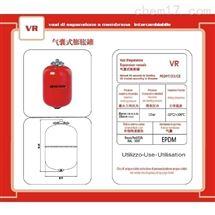 VR1系列膨胀罐