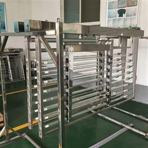 工业废水处理装置光催化氧化反应器