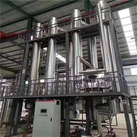 二手降膜废水蒸发器处理欢迎订购