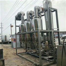 供应二手MVR盐水降膜蒸发器价格便宜