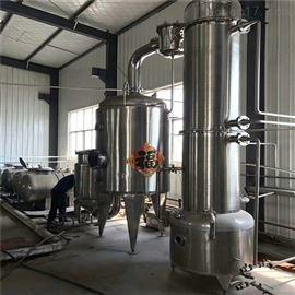 二手四效12吨降膜蒸发器价格便宜