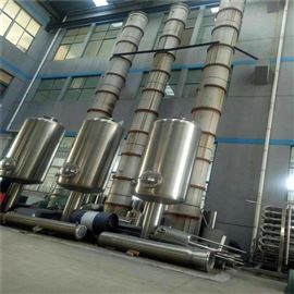 供应二手MVR盐水降膜蒸发器大量处理