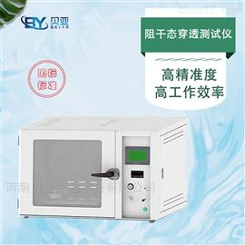阻干态微生物穿透试验仪防护服检测设备