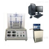 热导率 导热系数测试仪(平板热流计法)